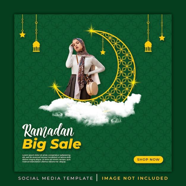 Modèle De Bannière De Grande Vente De Ramadan PSD Premium