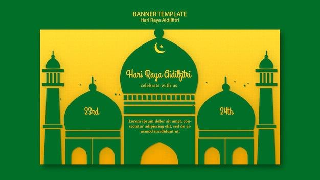 Modèle De Bannière Hari Raya Aidilfitri Avec Illustration Psd gratuit