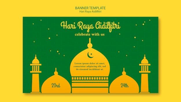 Modèle De Bannière Hari Raya Aidilfitri Psd gratuit