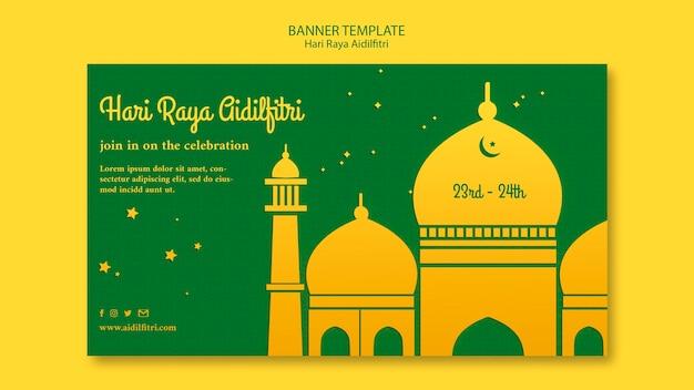 Modèle De Bannière Horizontale Hari Raya Aidilfitri Psd gratuit