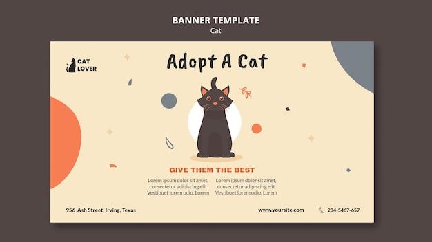 Modèle De Bannière Horizontale Pour L'adoption De Chat Psd gratuit
