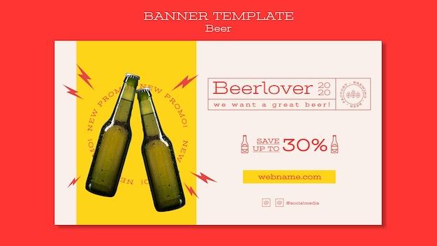 Modèle De Bannière Horizontale Pour Les Amateurs De Bière Psd gratuit