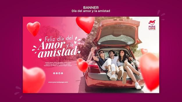 Modèle De Bannière Horizontale Pour La Célébration De La Saint-valentin Psd gratuit