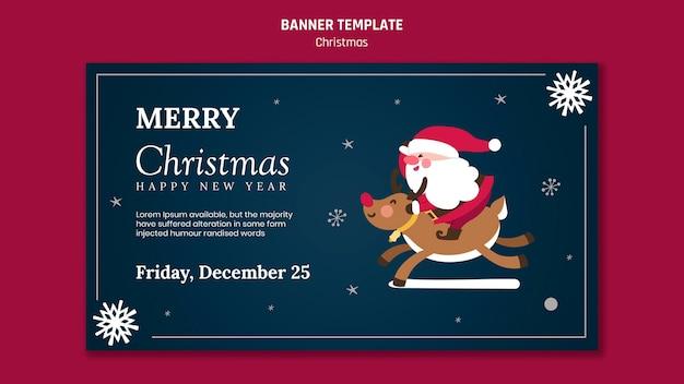 Modèle De Bannière Horizontale Pour Noël Avec Le Père Noël PSD Premium