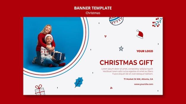 Modèle De Bannière Horizontale Pour Noël Psd gratuit