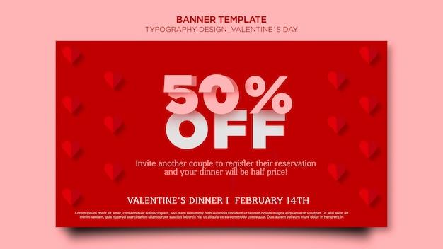 Modèle De Bannière Horizontale Pour La Saint-valentin Avec Des Coeurs Psd gratuit