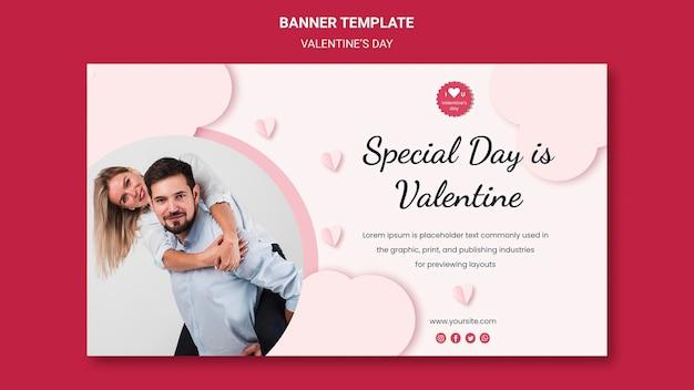 Modèle De Bannière Horizontale Pour La Saint-valentin Avec Couple Amoureux Psd gratuit