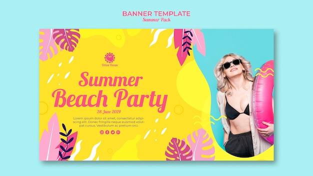 Modèle De Bannière Horizontale Summer Beach Party Psd gratuit