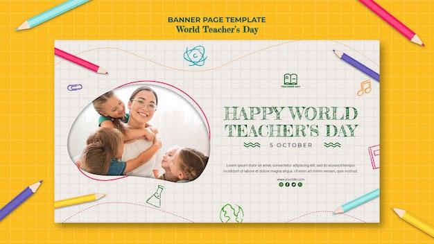 Modèle De Bannière De La Journée Des Enseignants Psd gratuit