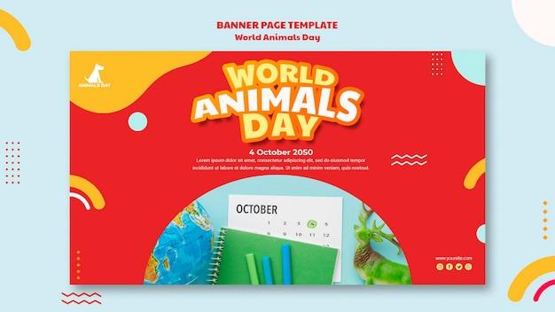 Modèle De Bannière De La Journée Mondiale Des Animaux Psd gratuit