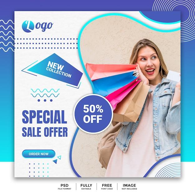 Modèle de bannière de médias sociaux pour la vente de mode PSD Premium