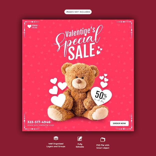 Modèle De Bannière De Médias Sociaux Saint Valentin Cadeau Et Vente De Jouets Psd gratuit