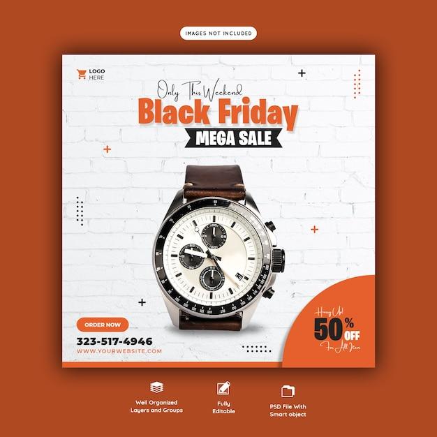 Modèle De Bannière De Médias Sociaux Vendredi Noir Méga Vente Psd gratuit