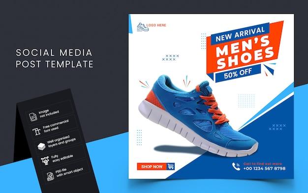 Modèle De Bannière De Médias Sociaux De Vente De Chaussures PSD Premium