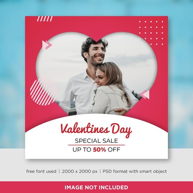 Modèle De Bannière De Médias Sociaux De Vente De Saint Valentin PSD Premium