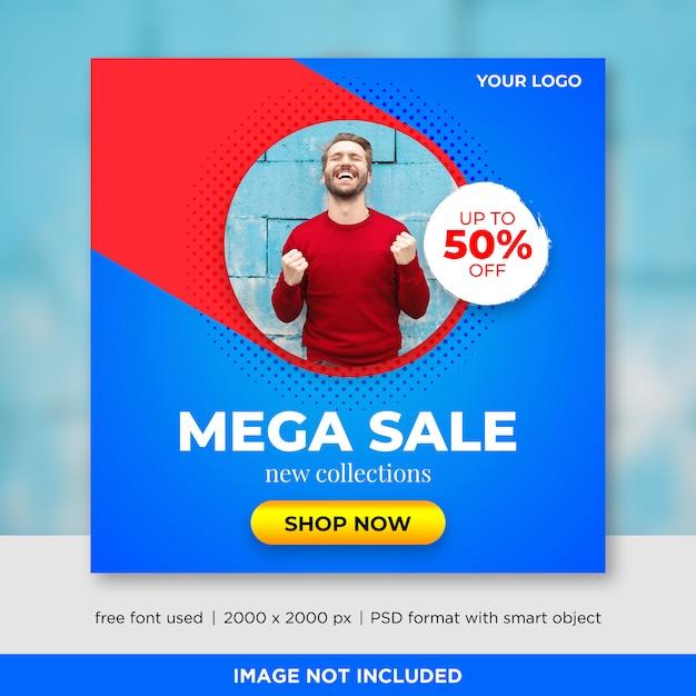 Modèle de bannière de mode de vente de médias sociaux pour les annonces PSD Premium
