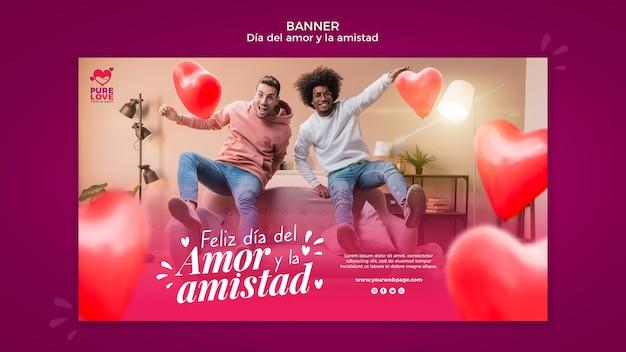 Modèle De Bannière Pour La Célébration De La Saint-valentin Psd gratuit