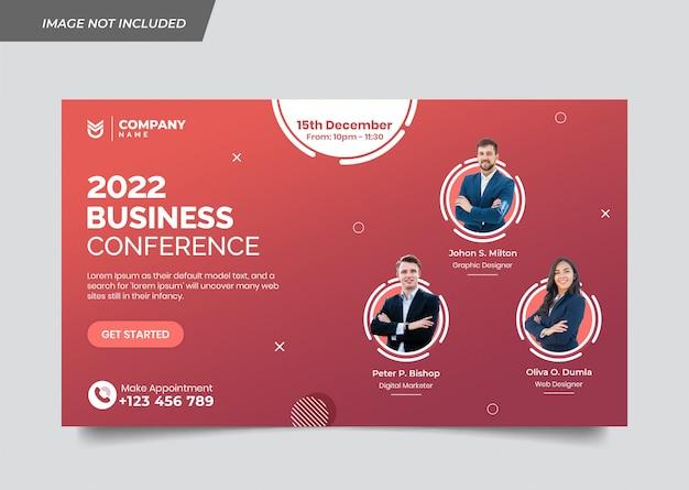 Modèle De Bannière Pour Une Conférence D'affaires Moderne PSD Premium