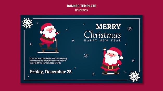 Modèle De Bannière Pour Noël Avec Le Père Noël PSD Premium