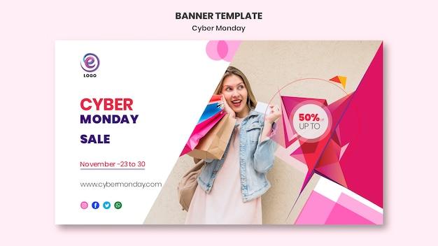 Modèle De Bannière Réaliste Cyber Monday Psd gratuit