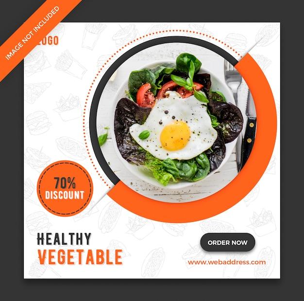 Modèle de bannière de restaurant PSD Premium