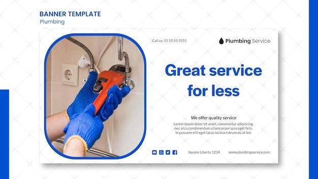 Modèle De Bannière De Service De Plomberie Psd gratuit
