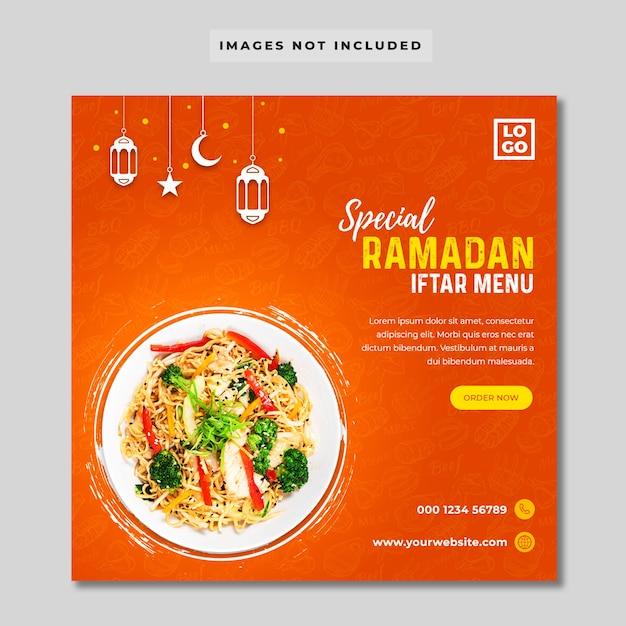 Modèle De Bannière Spéciale Des Médias Sociaux Du Menu Du Ramadan Iftar PSD Premium