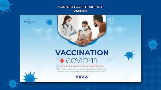 Modèle De Bannière De Vaccin Psd gratuit