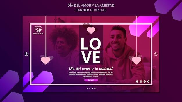 Modèle De Bannière De Valentine Couple Smiley PSD Premium