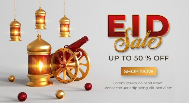 Modèle De Bannière De Vente Eid PSD Premium