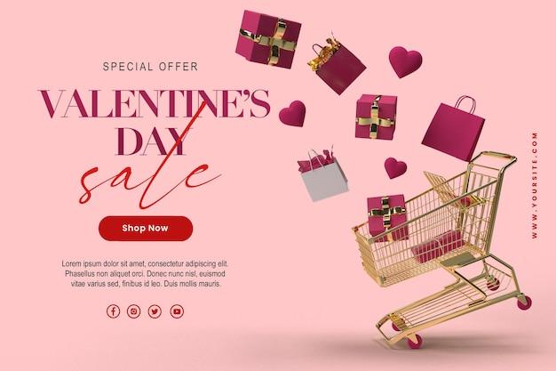 Modèle De Bannière De Vente Heureuse Saint-valentin PSD Premium