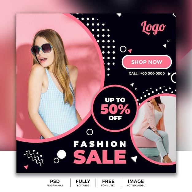 Modèle de bannière de vente de mode sur les médias sociaux PSD Premium