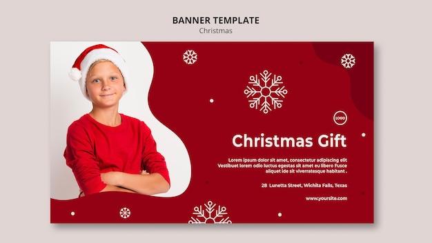 Modèle De Bannière De Vente De Noël Psd gratuit