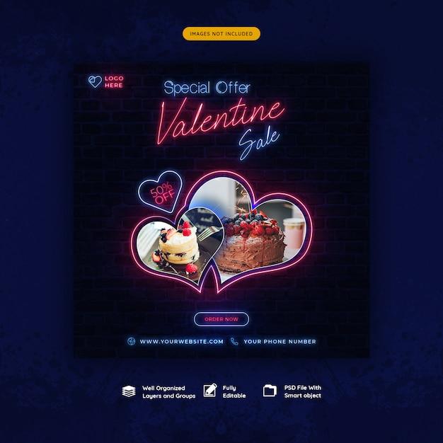 Modèle De Bannière De Vente De La Saint-valentin PSD Premium