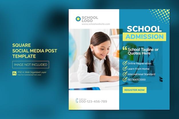 Modèle De Bannière Web Ou Post Instagram De Médias Sociaux Carrés Avec Concept De Design De Titre PSD Premium