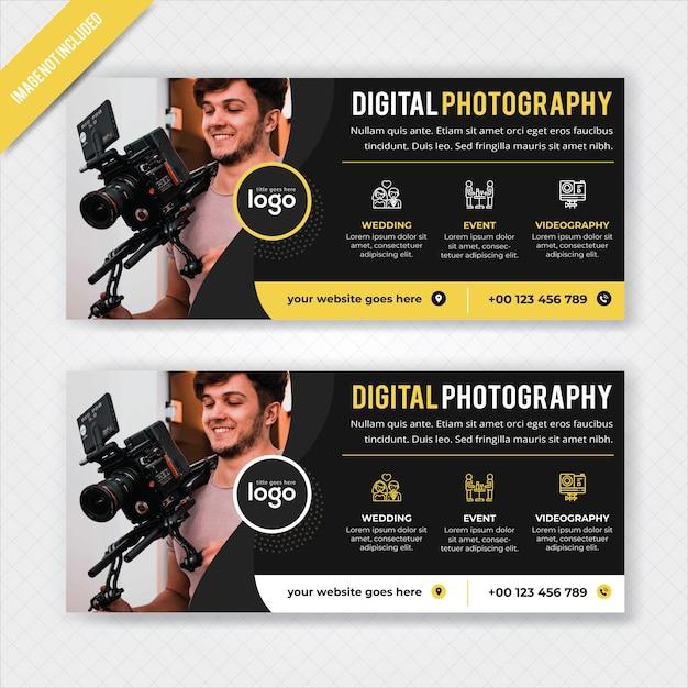 Modèle de bannière web pour la photographie numérique PSD Premium