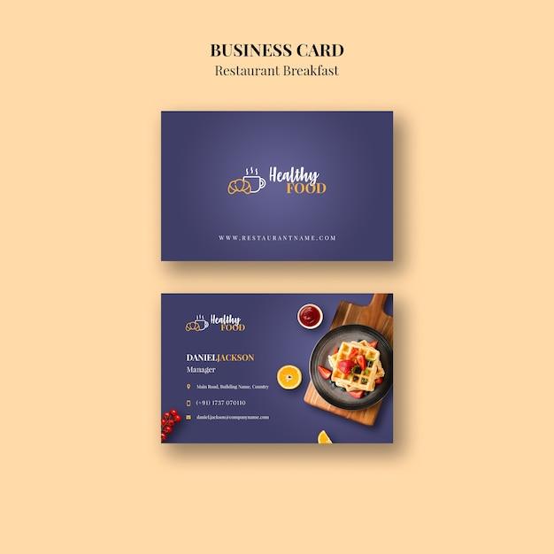 Modèle de carte de visite de restaurant Psd gratuit