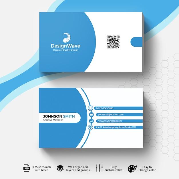 Modèle de carte de visite PSD Premium