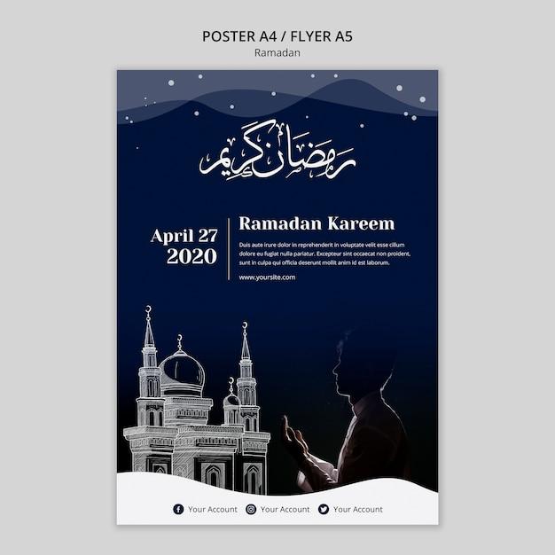 Modèle De Concept De Flyer Ramadan Psd gratuit