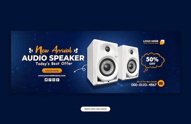 Modèle De Conception De Bannière De Couverture Facebook De Produit De Marque De Haut-parleur Audio PSD Premium