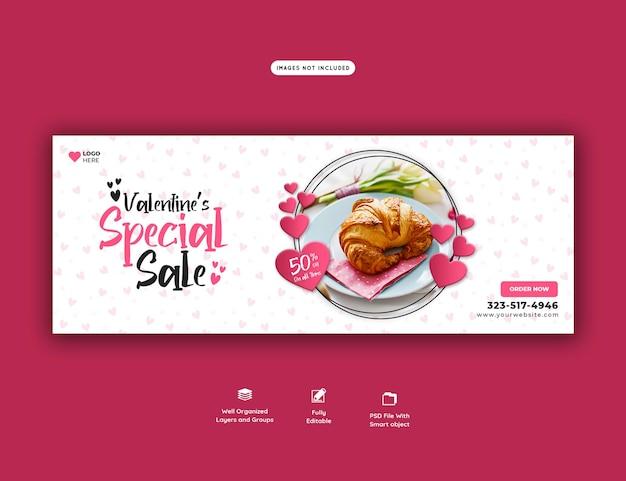 Modèle De Couverture Facebook Pour Le Menu Alimentaire Et Le Restaurant De La Saint-valentin Psd gratuit