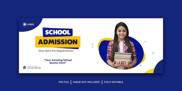 Modèle De Couverture De Médias Sociaux D'admission à L'école PSD Premium