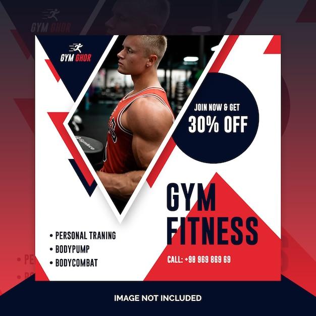 Modèle de flyer carré ou post fitness gym gym PSD Premium