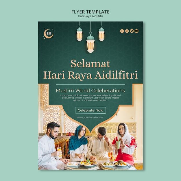 Modèle De Flyer Concept Hari Raya Aidilfitri Psd gratuit