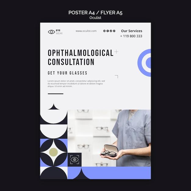 Modèle De Flyer De Consultation Ophtalmologique PSD Premium