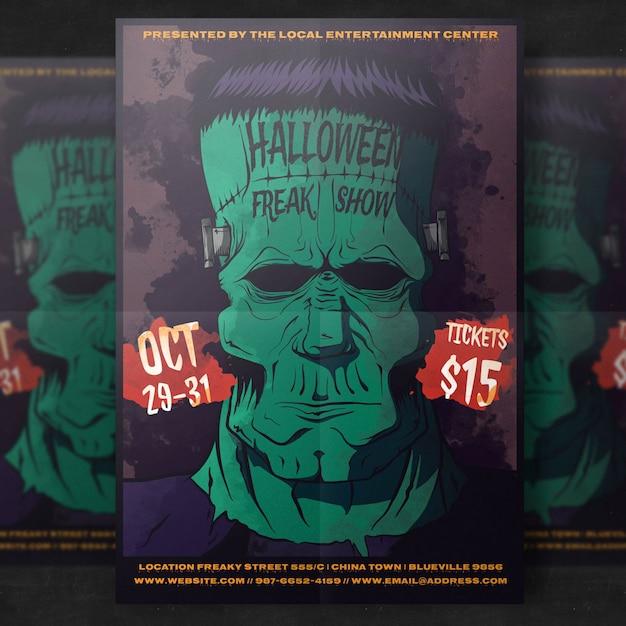 Modèle de flyer de fête halloween zombie Psd gratuit