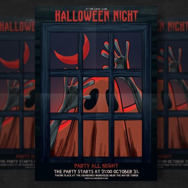 Modèle de flyer de fête d'halloween Psd gratuit