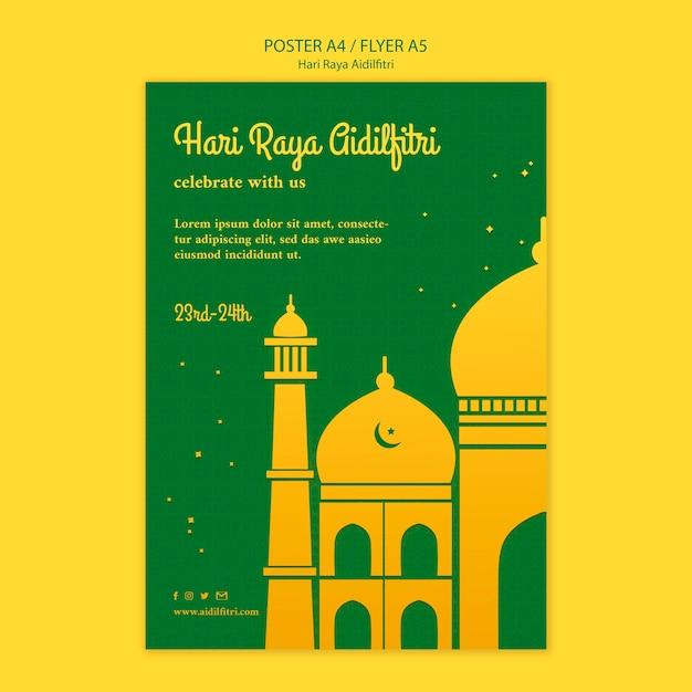 Modèle De Flyer De Hari Raya Aidilfitri Psd gratuit