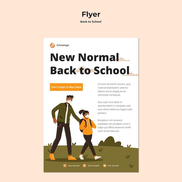 Modèle De Flyer De Retour à L'école Psd gratuit