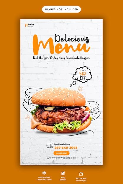 Modèle D'histoire Instagram Délicieux Menu De Hamburger Et De Nourriture PSD Premium